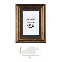 15A 13x18cm